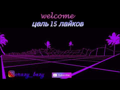 🔥🔴Radio 24/7 trap game hard rap bass boosted