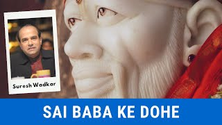 Sai ke Dohe.....by Suresh Wadkar