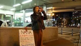 NANA「ENDLESS STORY」(伊藤由奈)久々にこの曲歌うVer 2016/10/24 大阪 ...