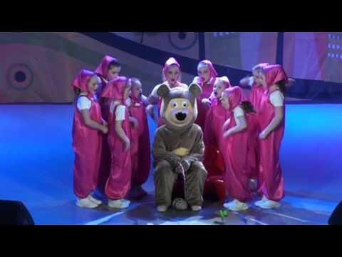 """Маша и медведь """"На рыбалке"""" Детская театрально-хореографическая студия «Бродвей»"""