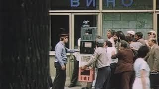 1987 — Татьяна Егорова  в  фильме ДРУГ