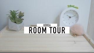 Korea Room Tour