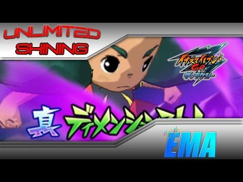 Inazuma Eleven Galaxy: Unlimited Shining