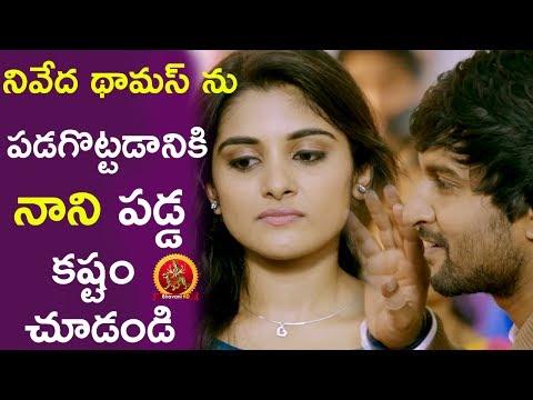 Nani Flirting Niveda Thomas    2017 Telugu Movie Scenes    Surabhi    Bhavani HD Movies