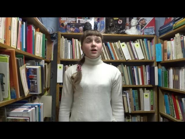 Изображение предпросмотра прочтения – ЕлизаветаЗинченко читает отрывок изпроизведения «Медный всадник» А.С.Пушкина