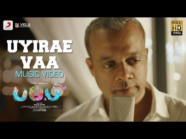 Puppy - Uyirae Vaa Music Video | Gautham Menon | Varun, Samyuktha Hegde | Dharan Kumar #1