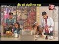 Ishq Mein Marjawan: OMG! Aarohi Injured!