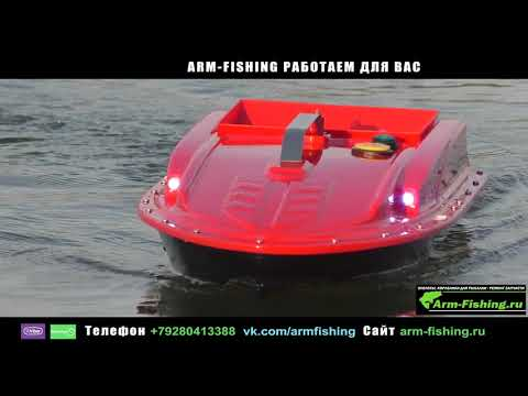 Arm-Fishing Каспер 2020 за 23000р Ессентуки июль 2020