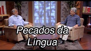 Pecados da Língua / Sala de Prosa T2 Ep 53