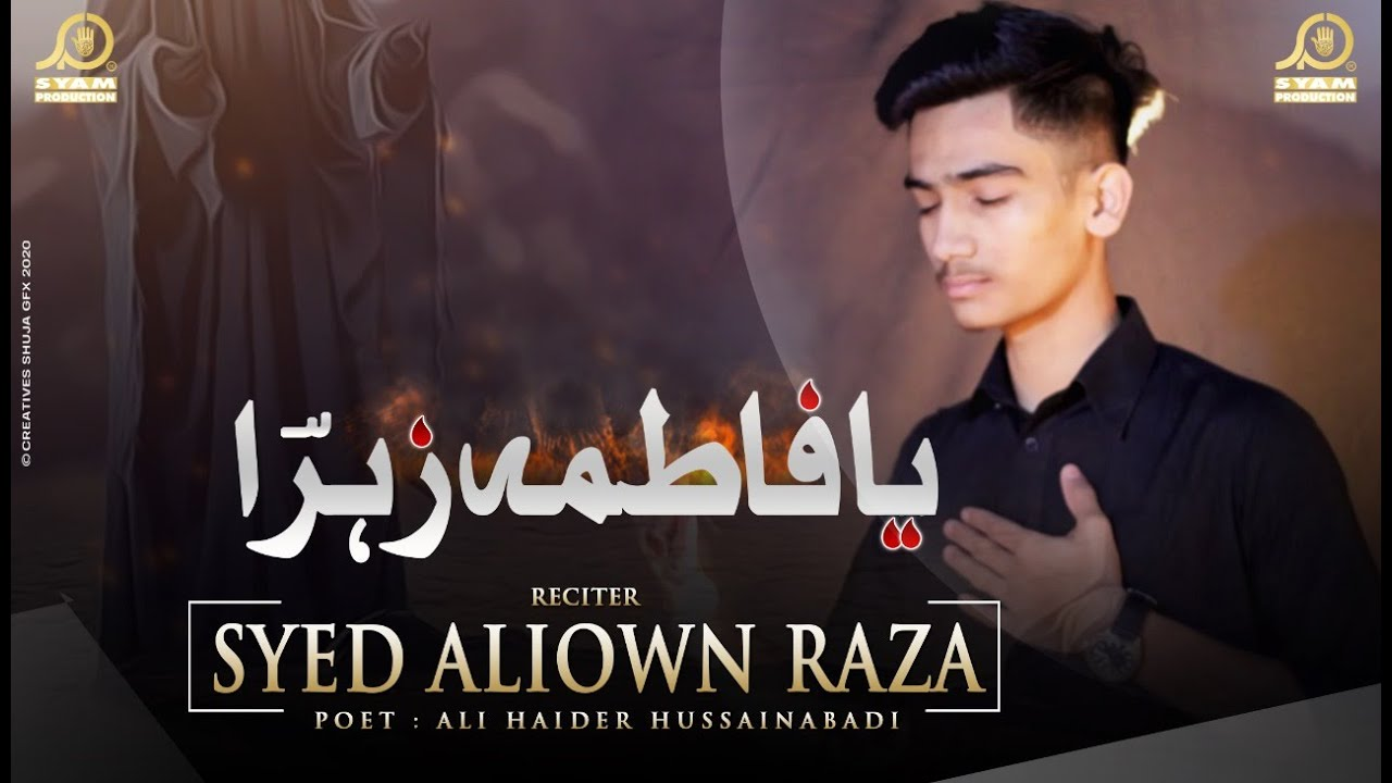 Noha 2020 - Ya Fatima Zehra SA - Aliown Raza