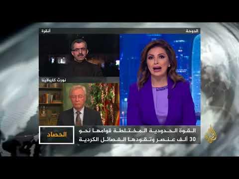 حصاد اليوم- تركيا.. عملية وشيكة في سوريا  - نشر قبل 3 ساعة