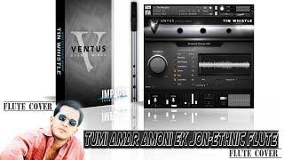 Tumi Amar Amoni Ek Jon-Ethnic Flute- Instrumental Music Heart Touching