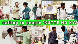 #latur #laturprank #comedy CALLING TO PEOPLE ''KUTTE HO KYA''| PRANK BY MAD PRAN