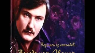 Назарій Яремчук - Пам'яті Володимира Івасюка