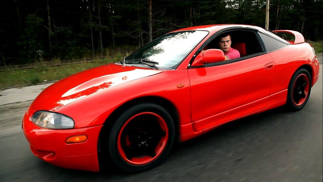 Тест драйв Mitsubishi Eclipse 200+ л.с. - YouTube