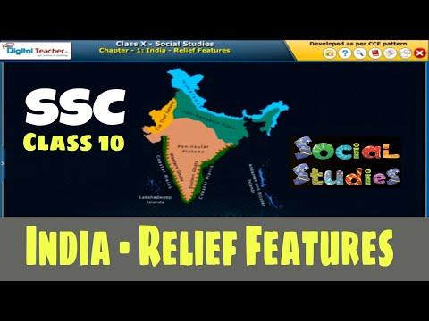 India Relief Features - Class 10 Social, SSC | Digital Teacher - YouTube
