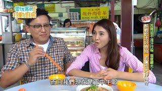 【吉隆坡 馬來西亞】海南式不流汗行程~當地小吃真得欲罷不能【愛玩客之移動的廚房】#251