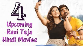 4 Upcoming Ravi Teja Hindi Movies | Raja The Great Hindi Dubbed Full Movie, Nela Ticket Hindi Dubbed
