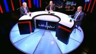 م. صالح ياسين وم. انور حداد - الصادرات الزراعية الاردنية
