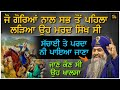 Popular Videos - Tarsem Singh & Singing