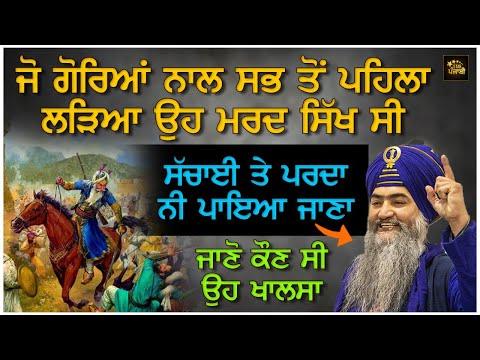 Dhadi Jatha Tarsem Singh Moranwali , 350 saal Guru Gobind Singh Ji De Naal , Budha Dal Patiala