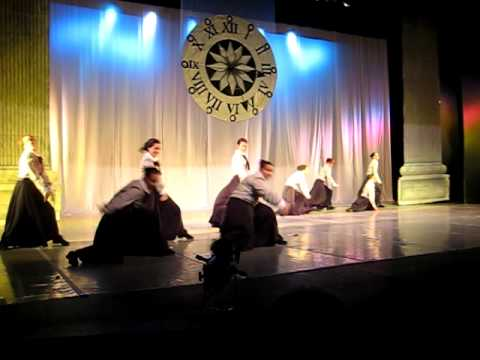 Mary Poppins - Bancarios