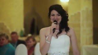 Песня для папы от дочери на свадьбе