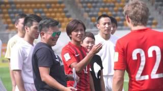 香港足球總會--為香港足球歡呼!宣傳片製作花絮 thumbnail