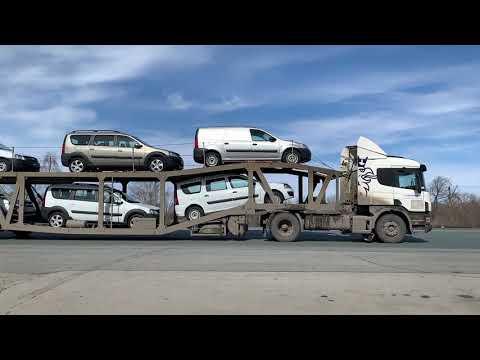 ГОСПРОГРАММА - ОПЯТЬ В ДЕЙСТВИИ !|| Семейный/Первый автомобиль || Ставр Авто Тольятти.