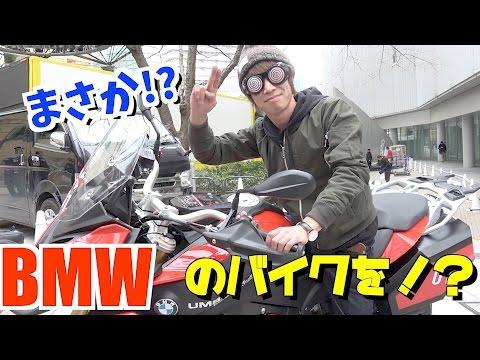 【バイオハザード:ザ・ファイナル】アリスのバイクに乗ってみた!BMW Motorrad S 1000 XR【Resident Evil's bike running in Tokyo】【TUTTI】