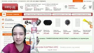 Дворник автомобильный - щетки стеклоочистителя AVS (отзывы в Плеер.Ру)