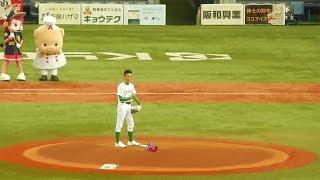 エースコックの協賛デーということで CMに起用されている柳沢慎吾さんの...