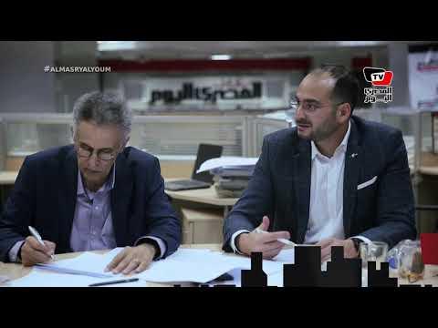 مميزات وتحديات التأمين الصحي الشامل  - 16:55-2018 / 11 / 15