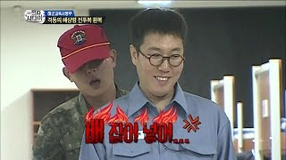 [Real men] 진짜 사나이 - Kim Young Chul, indignity due to belly 김영철, 뱃살 때문에 칼 주름 안 잡혀