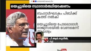 Bengal CPM seeks third RS term for Sitaram Yechury