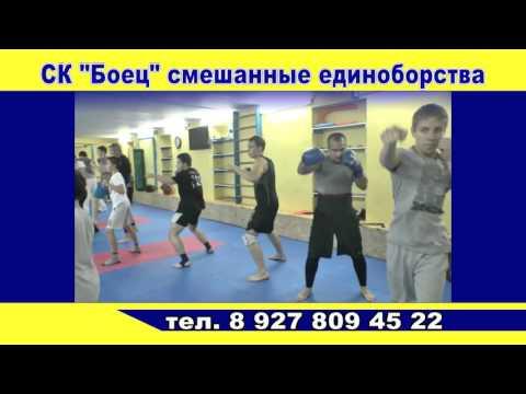 """Димитровградский спортивный клуб """"Боец"""""""
