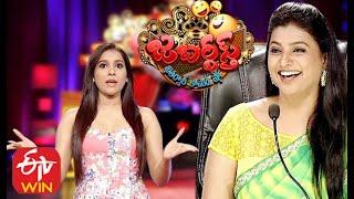 Extra Jabardasth | Special Episode | Roja, #Rashmi #Sudheer