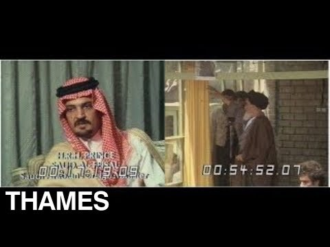 Saudi Arabia | Iranian Revolution | TV Eye Special The year of the Prophet| Part one.