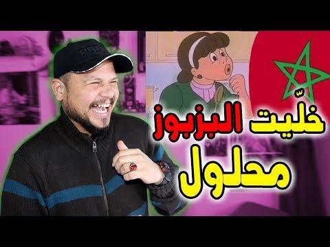 أروع اشهارات مغربية عرفها التاريخ و عاشها الجيل الذهبي ههه غادي تشبع ضحك