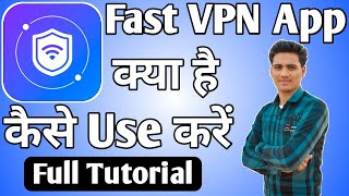 Fast VPN App Kaise Chalaye ।। how to use fast vpn app ।। Fast VPN App screenshot 1