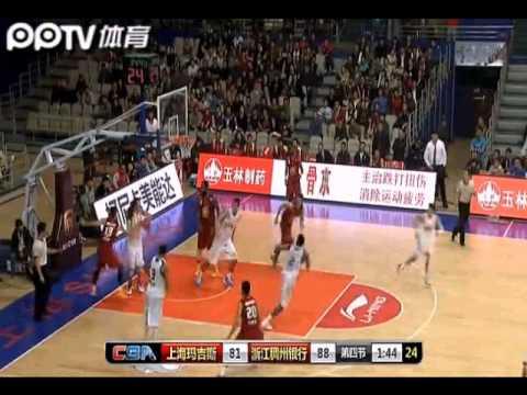 Eddy Curry Clutch Three-Pointer vs Shanghai (CBA)