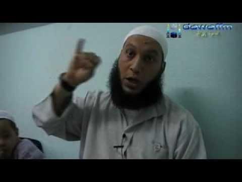 Wen darf der Muslim heiraten und wen nicht ? Fiqhun Nikaah 1/6