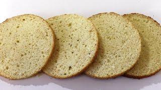 БИСКВИТ СО СЛИВОЧНЫМ МАСЛОМ. Biscuit with butter.