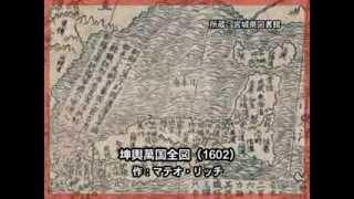 世界が名付けた日本海 thumbnail