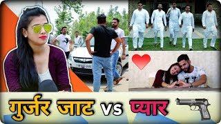 Gujjar Jaat vs Pyar | Robinhood Gujjar