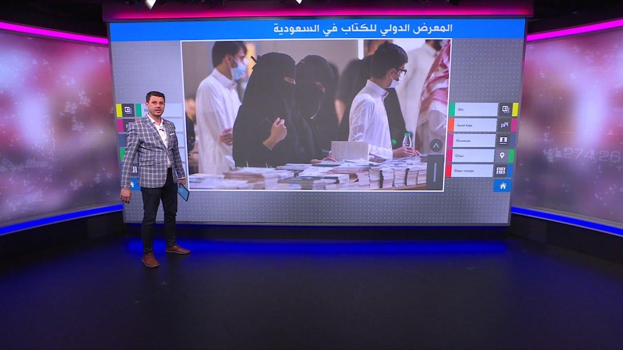 لأول مرة في السعودية..كتب المثلية والسحر في معرض الرياض للكتاب  - 18:54-2021 / 10 / 19