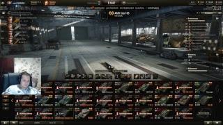 НОЧНЫЕ ЛАМПОВЫЕ ПОКАТУШКИ С РАЗДАЧЕЙ ГОЛДЫ World of Tanks