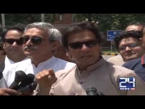 Islamabad court orders to arrest Imran Khan and Tahir ul Qadri