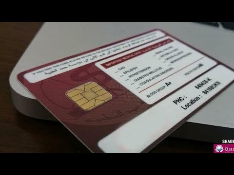 how to renew / reprint ( if lost or damaged) / check expiry of hamad health  card?? Qatar ll தமிழில் - YouTube