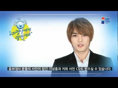 JaeJoong seoul summit